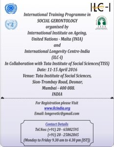 UN INIA flyer for April 2016, India