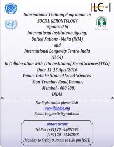 UN INIA flyer for April 2016, India