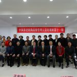 Group Wenling 1